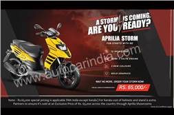 Aprilia Storm 125 to be priced at Rs 65,000