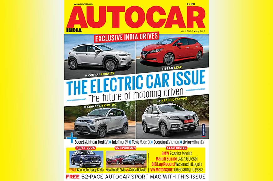 Autocar India May 2019 issue out on stands!