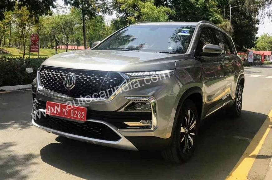 MG Hector official reveal on May 15, 2019