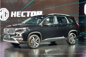MG Hector: what to expect from each variant