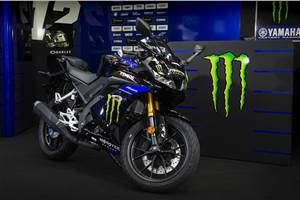 2019 Yamaha YZF-R15 V3.0 Monster Energy MotoGP edition to launch soon