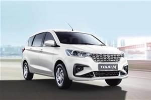 Maruti Suzuki introduces new Ertiga Tour M variant