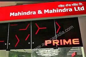 Mahindra 'World of SUVs' dealerships go live on June 28, 2019