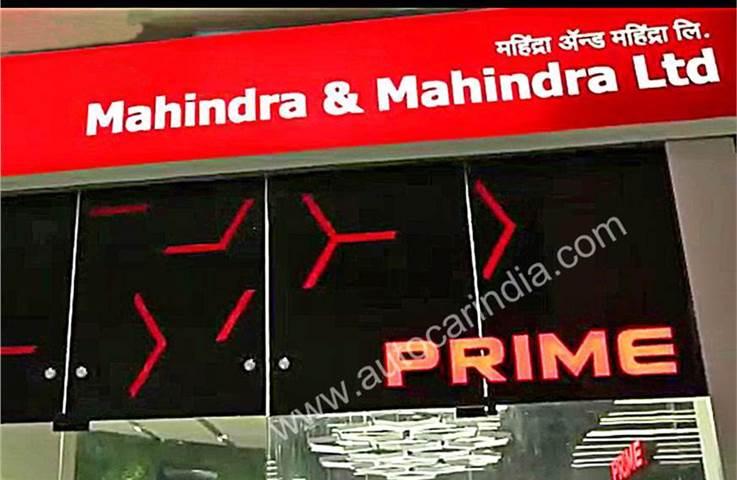 Mahindra 'World of SUVs' dealerships go live ...
