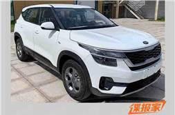 Kia Seltos to get a long-wheelbase version in China