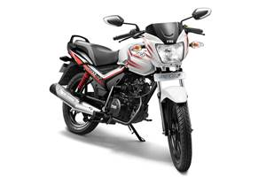 TVS Star City plus special edition launched at Rs 54,579