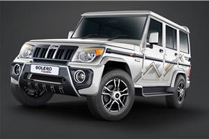 Mahindra Bolero Power Plus Special Edition launched at Rs 9.08 lakh