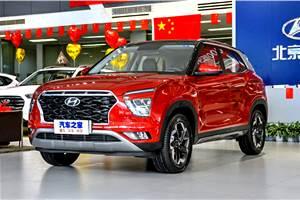 2020 Hyundai ix25 (Creta): A close look