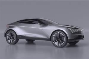 Kia Futuron electric concept revealed