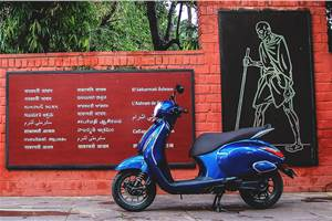 Bajaj Chetak bookings to open in January 2020