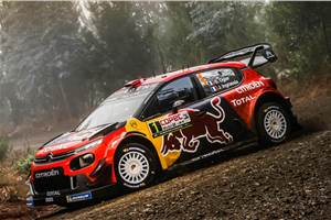 Citroen quits World Rally Championship