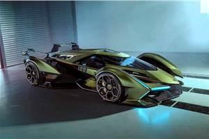 Lamborghini V12 Vision Gran Turismo concept revealed