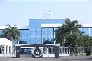 Daimler plans to reduce staff costs by around Rs 11,000 crore by 2022