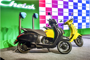 2020 Bajaj Chetak e-scooter: 5 things to know