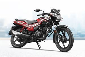 TVS Star City+ BS6 launched at Rs 62,034