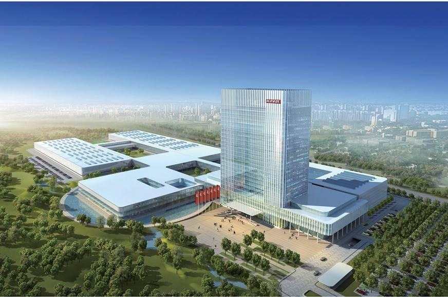 Great Wall Motor's R&D centre in Baoding, near Beijing.