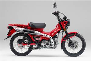 Honda Virtual Motorcycle Show to debut CT125 Hunter Cub on March 27