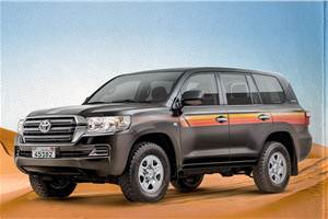 Toyota Land Cruiser Heritage Edition revealed
