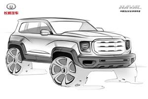 New Haval SUV design sketches revealed