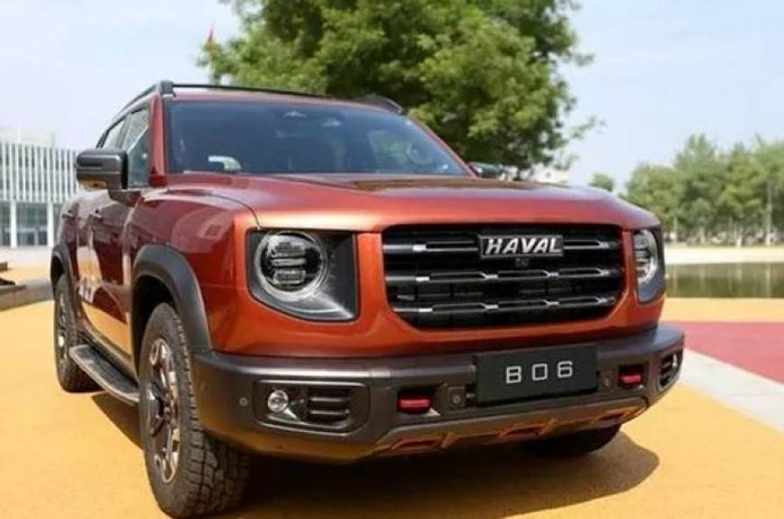 The recently unveiled Great wall Hawal B06 SUV