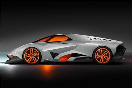 Lamborghini Egoista Concept gallery