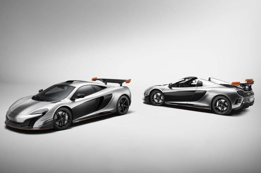 McLaren MSO R coupe and Spider image gallery