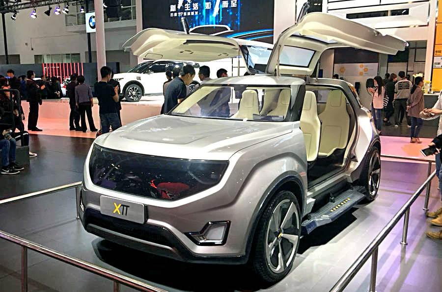 2018 Beijing motor show image gallery