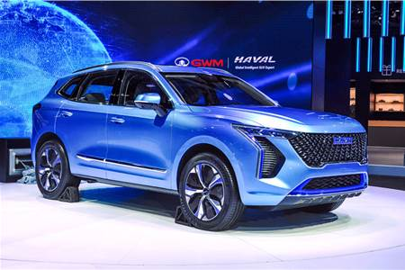 Haval Concept H image gallery