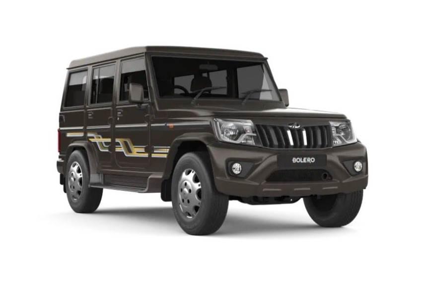 ImageResizer.ashx?n=http%3a%2f%2fcdni.autocarindia.com%2fNews%2fMahindra Bolero 1 Most affordable 7 seaters in India
