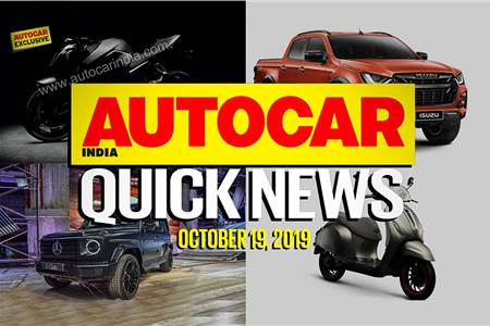 Quick News video: October 19, 2019