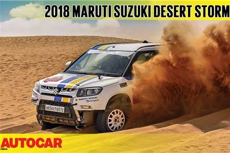 Sponsored feature: 2018 Maruti Suzuki Desert Storm video