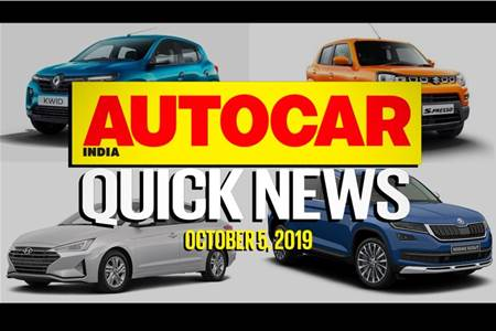 Quick News video: October 5, 2019