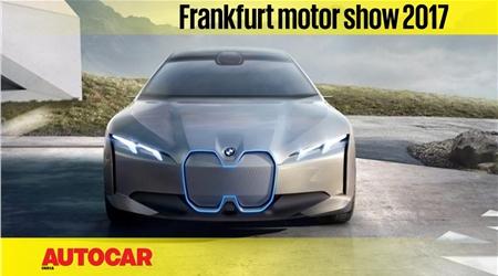BMW i Vision Dynamics concept walkaround video