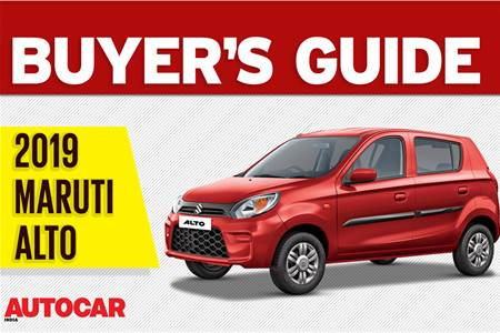 2019 Maruti Suzuki Alto 800 facelift buyer's guide video