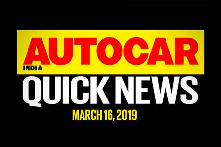 Quick News video: March 16, 2019