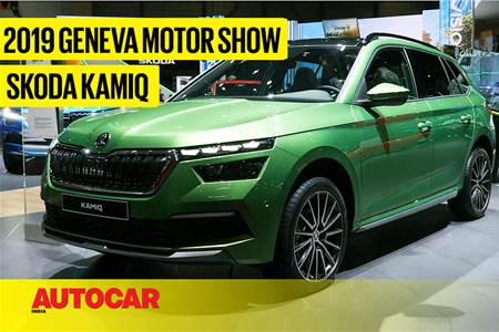 Skoda Kamiq first look video