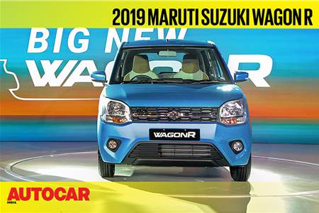 2019 Maruti Suzuki Wagon R first look video