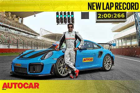 Breaking the BIC lap record in a Porsche 911 GT2 RS video