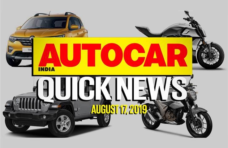 Quick News video: August 17, 2019