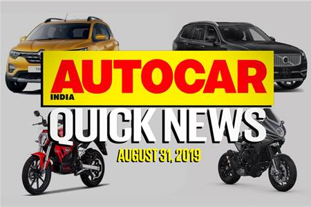 Quick News video: August 31, 2019