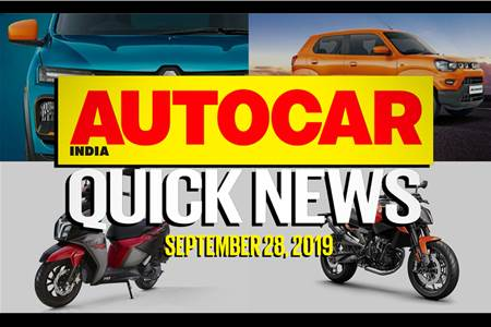 Quick News video: September 28, 2019