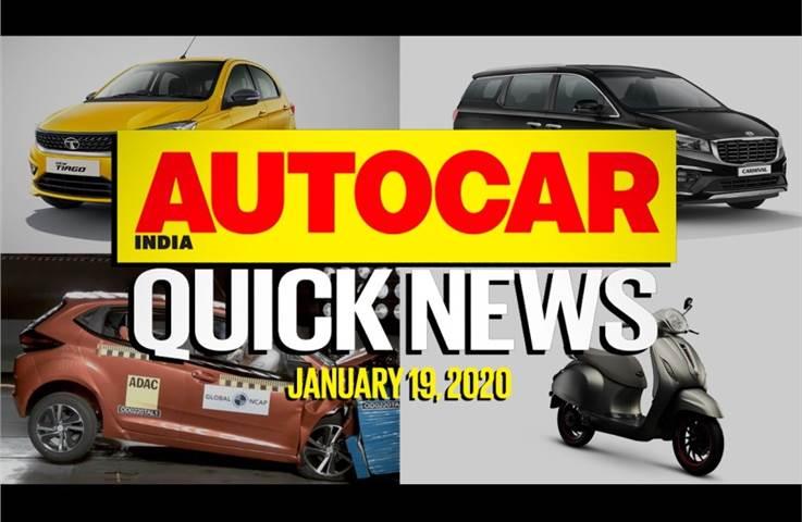 Quick News video: January 19, 2020