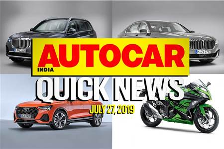 Quick News video: July 27, 2019