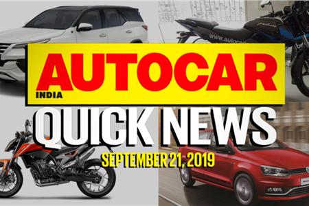 Quick News video: September 21, 2019