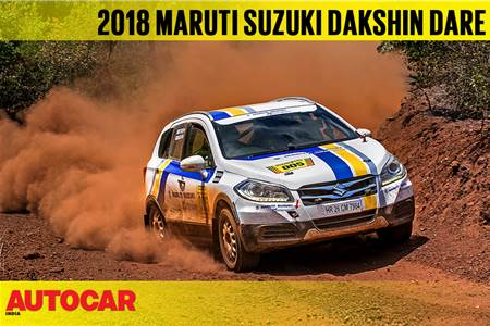2018 Maruti Suzuki Dakshin Dare video