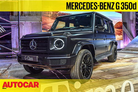 Mercedes-Benz G 350d first look video