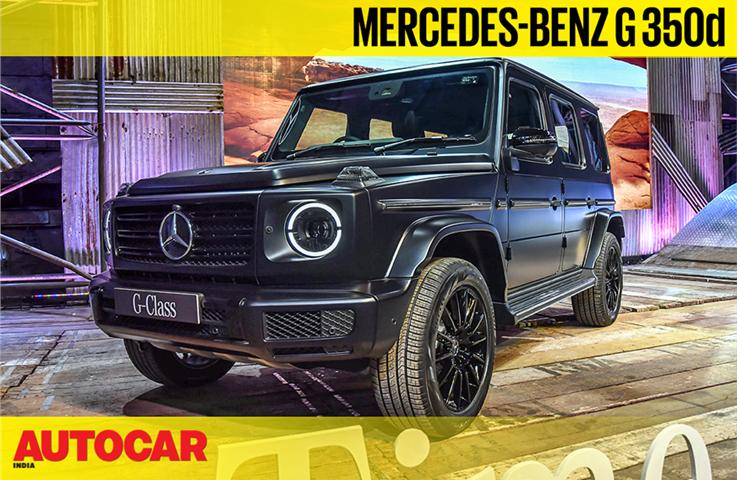 Mercedes-Benz G 350d first look video