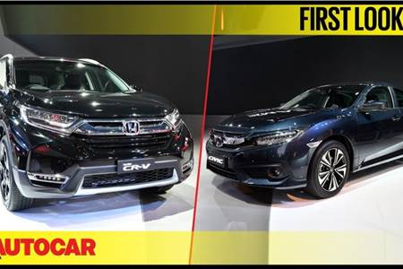 Honda Civic, CR-V at Auto Expo 2018 first look video