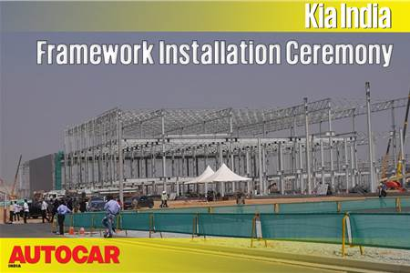 Kia Motors India Framework Installation Ceremony video