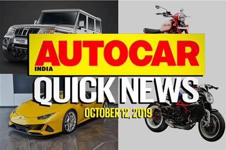 Quick News video: October 12, 2019